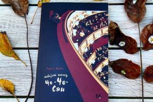 У Бейруті, Північній Македонії і на Кіпрі вийшли переклади українських книжок