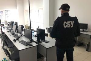 CБУ блокировала еще два call-центра, обворовывавших банковские счета
