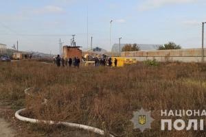 Под Харьковом - взрыв, десять пострадавших