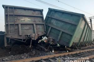 Поезда опаздывают - возле Кривого Рога украли части колеи и случилась авария