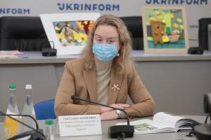 Україна хоче внести «Бортництво Полісся» до списку нематеріальної спадщини ЮНЕСКО