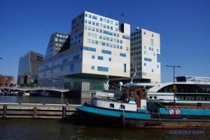 «Скифское золото»: суд в Амстердаме примет решение об отводе судьи