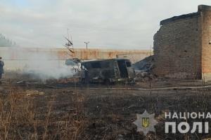 Четверо постраждалих від вибуху під Харковом - у тяжкому стані