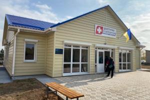 У прифронтовій Старогнатівці на Донеччині відкрилася новозбудована амбулаторія