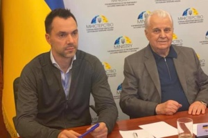 Україна ініціювала розробку «Плану дій» для відновлення роботи ТКГ - Арестович
