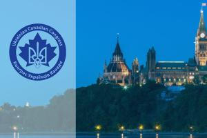 Канада згадує незаконно відселених українців