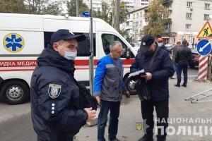 Аварія на столичному колекторі: поліція перевіряє обставини отруєння людей