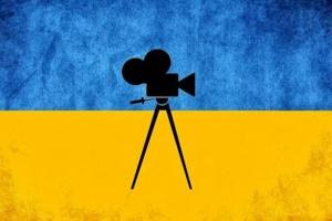 Украинская киноакадемия обнародовала новый состав правления и наблюдательного совета