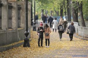 Украину ждет несколько холодных дней