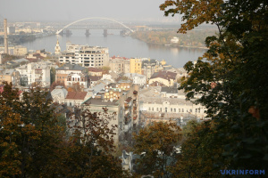 Kyiv en el TOP 100 de las ciudades más verdes del mundo