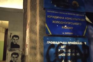 В Харькове разрисовали офис ОПЗЖ портретами Василия Стуса