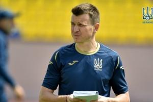 """Ротань назвав склад """"молодіжки"""" на два останні матчі відбору Євро-2021"""