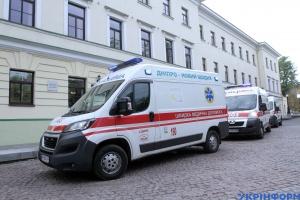 Дніпро бореться з епідемією: пологовий будинок для мам з ковідом