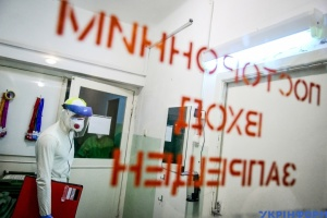 В українській армії за добу - 23 випадки коронавірусу