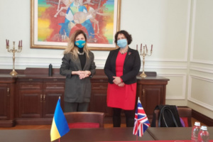 UK supports Crimean Platform concept – ambassador