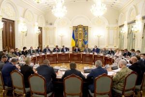Апарат РНБО починає співпрацю з Червоним Хрестом України