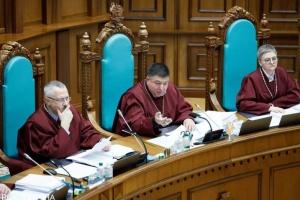 Кто есть кто в Конституционном Суде Украины