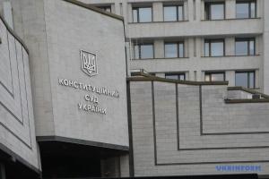 Конституційна криза: робоча група сформувала варіанти перевірки декларацій суддів