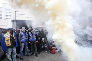 Акция под КСУ: полиция усилила меры безопасности и привлекла Нацгвардию