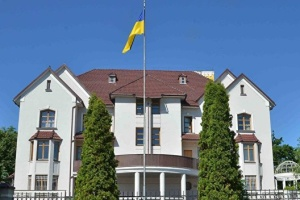 У Кишиневі «мінували» посольство України