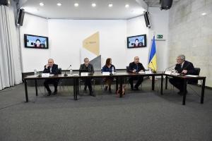 «Децентралізація має бути безпечною, а діалог центральної влади з регіонами – інклюзивним» - відкрите обговорення