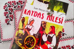 """В Аланії презентували книгу """"Кайдашева сім'я"""" турецькою мовою"""