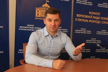 Vassyl Mokan : le projet de loi sur le budget d'État 2021 sera soumis au Parlement avant la fin de cette semaine