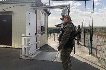EU、ドンバス武装集団に通過検問地点の開通を要請