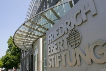 Education Ministry, Friedrich Ebert Foundation to cooperate in sphere of dual education