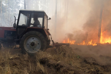 Parlament setzt Parlamentarischer Untersuchungsausschuss zu Bränden in Oblast Luhansk ein