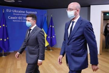【宇EU首脳会談】ミシェル欧州理事会議長、EUウクライナ関係の重要要素を説明