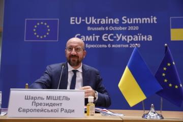 La visite du président du Conseil européen en Ukraine prévue pour les 2 et 3 mars