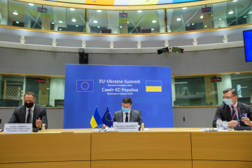 Ukraine, EU agree to jointly assess Association Agreement achievements next year