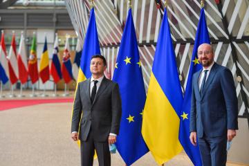 【宇EU首脳会談】ウクライナとEU、ロシアにミンスク諸合意の完全履行を要請