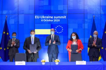 Ukrpoczta otrzyma pożyczkę w wysokości 30 mln euro z EBI