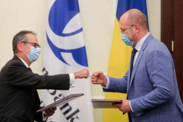 Ukraine, EBRD sign agreement to strengthen corporate governance
