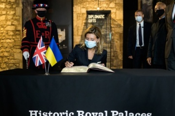 Ukrainian-language audio guide will soon be available in Tower of London