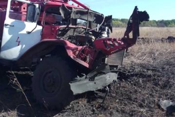 In Region Luhansk Feuerwehrauto auf eine Mine gefahren, es gibt Verletzte