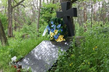 W Polsce na zniszczonym grobie żołnierzy UPA zainstalowano tablicę z nowymi napisami
