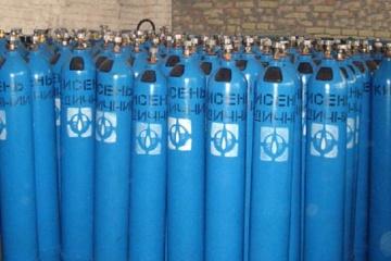 Coronacrisis: Ucrania cuenta con 23,5 mil camas con oxígeno