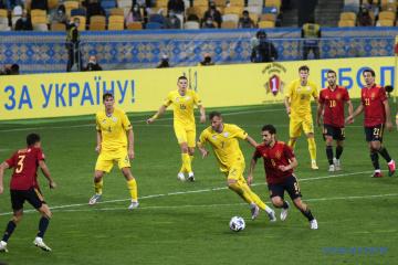 Ucrania derrota 1-0 a España en el partido de la Liga de las Naciones
