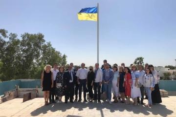 New Ukrainian Consulate's premises opened in Dubai