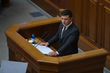 Zelensky presenta un proyecto de ley a la Rada para poner fin al mandato de la Corte Constitucional