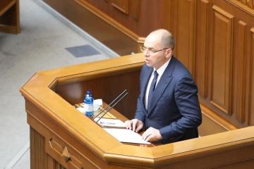 Stepánov: 212 trabajadores de la salud en Ucrania murieron por COVID-19