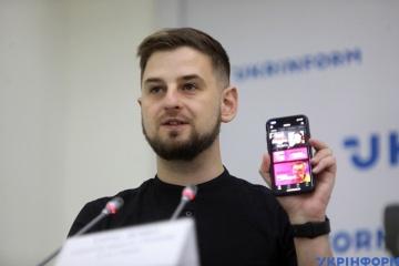 З'явився перший у світі мобільний додаток з українською класичною музикою