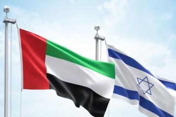 Ізраїль та ОАЕ підписали безвіз