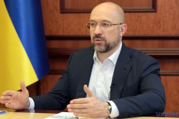 Denys Chmygal : le Conseil des ministres de l'Ukraine a préparé plus de 100 actes pour la mise en œuvre de l'accord d'association avec l'UE