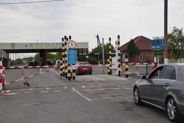 На границе с Венгрией возобновляется работа пункта пропуска «Косино-Барабаш»