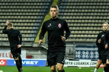 «Заря» матчем с «Лестером» сегодня стартует в Лиге Европы УЕФА