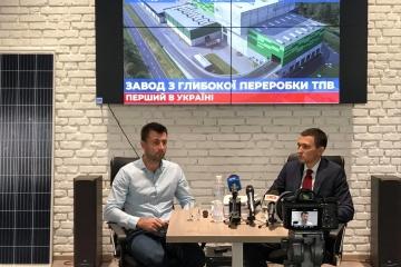 В Житомире построят мусороперерабатывающий завод, аналогов которому нет в Украине